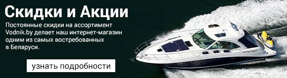 купить лодку в беларуси по интернет магазин