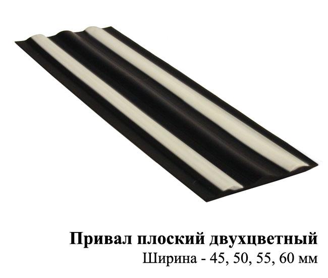 Лента ПВХ одноцветная 60мм