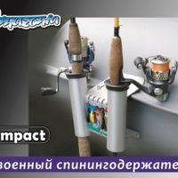 12026791075762a6d493846_medium