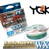 YGK G-Soul EGI Metal