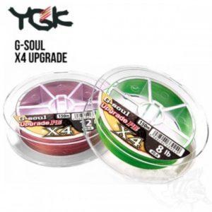 ygk-x4-upgrade